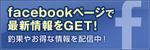 banner_300_100.jpg